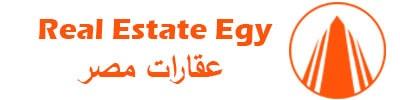 عقارات مصر