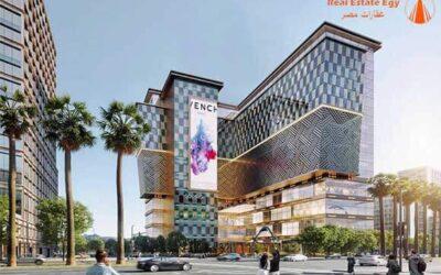 مول إن العاصمة الإدارية الجديدة 2020 | N Mall New Capital
