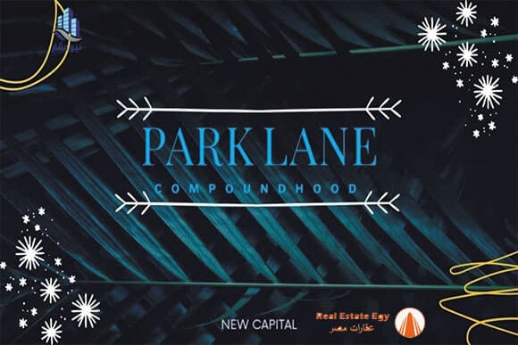 park lane new capital