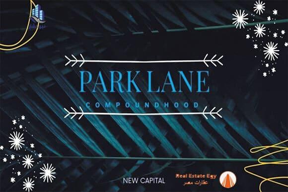 park lane new capital