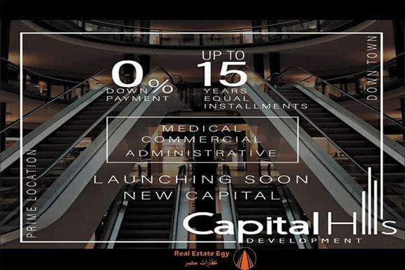 مول بوينت 9 العاصمة الجديدة Point 9 mall
