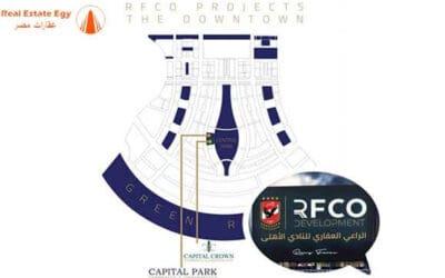 احدث مشروعات شركة رفكو العقارية RFCO New Tower