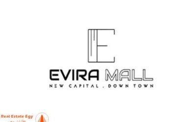 ايفيرا مول العاصمة الادارية