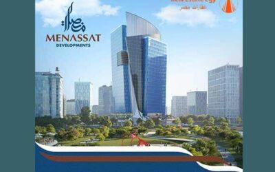 Menassat Tower New Capital