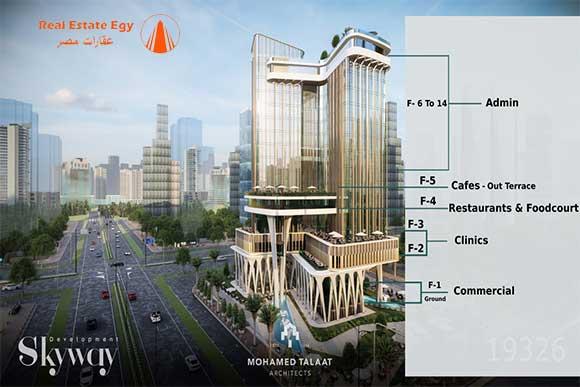 مول بياديجا العاصمة الادارية الجديدة