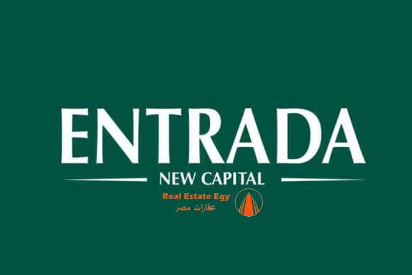 انترادا العاصمة الادارية الجديدة