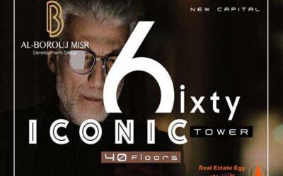 سيكستي ايكونيك تاور العاصمة الإدارية Sixty iconic tower