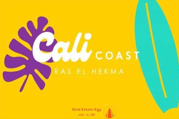 كالي كوست الساحل الشمالي cali coast maven north coast