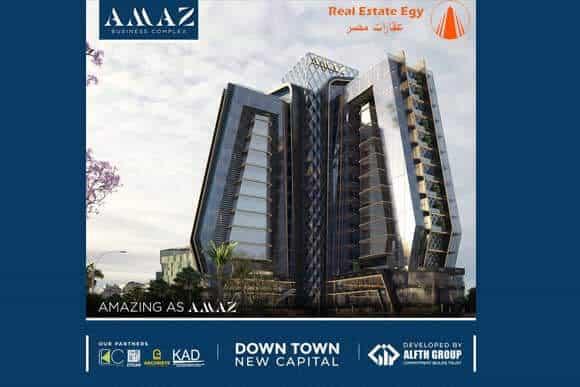 مول أماز العاصمة الأدارية الجديدة Amaz Mall New Capital