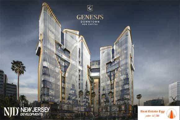 مول جينيسيس تاور العاصمة الإدارية Genesis Mall New Capital