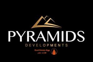 بيراميدز للتطوير العقاري pyramids developments