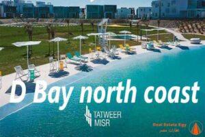 d bay north coast