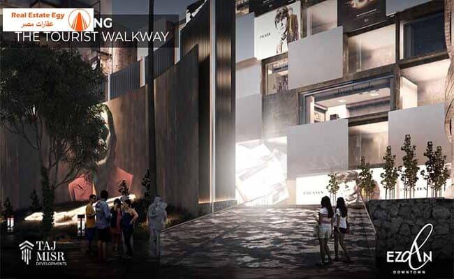 ازدان مول العاصمة الادارية الجديدة Ezdan Mall New Capital