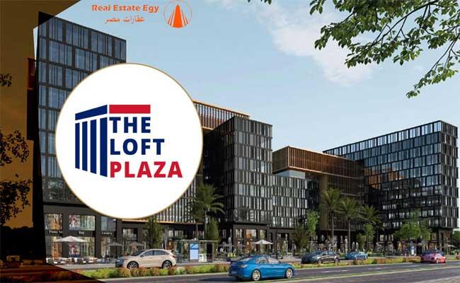 the loft plaza new capital