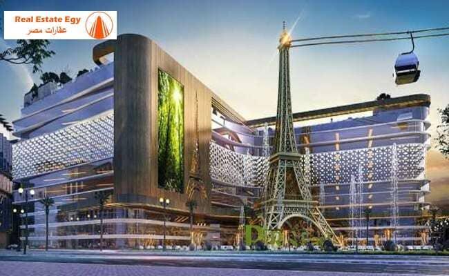 مول باريس ايست العاصمة الادارية Paris East Mall new capital
