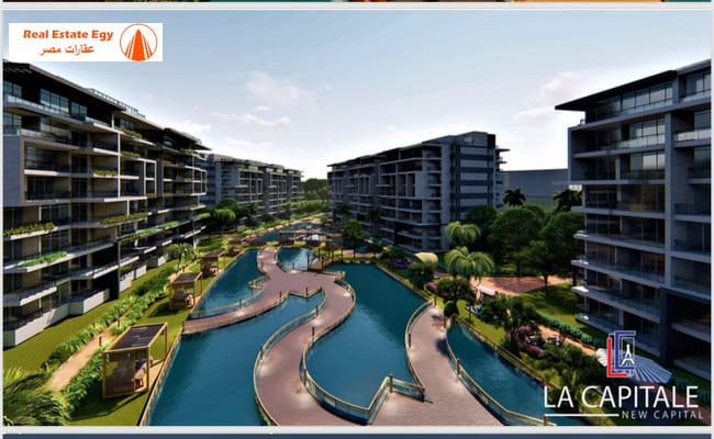 كمبوند لا كابيتال سويت لاجونز العاصمة الادارية La Capitale Suite Lagoons
